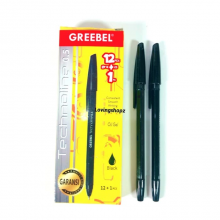 Pulpen murah Greebel 0.5 mm isi 13 pcs